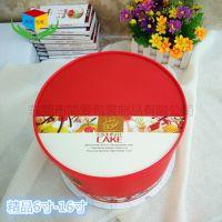 东莞圆形蛋糕盒厂