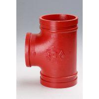 济南迈克管件消防沟槽16公斤级等径三通