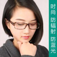 福宝电脑防辐射眼镜男女个性护目镜 防蓝光眼镜抗疲劳平光镜 保护眼睛