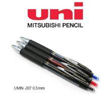 三菱 UMN207 防疲劳按动中性笔 0.5mm 黑