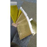 苏州厂家订做星辰牌高端电商物流运输专用防水金黄色镀铝膜复合气泡信封快递袋