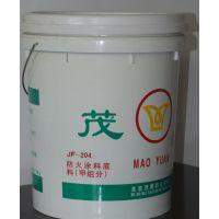 阻燃剂—JFRP无色液体窗帘阻燃剂价格,木材阻燃剂批发,织物阻燃剂检测厂家