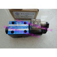 苏州现货WILSHEN电磁阀SWH-G03-2B8