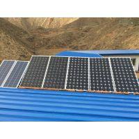 甘肃兰州程浩供应:500w、1000w太阳能光伏发电机、光伏发电设备