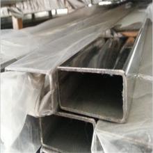 供应316L矩形管|316不锈钢矩管规格及报价