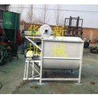 不锈钢卧式混合机 干粉混合设备 高效率卧式混料机