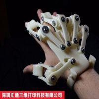 模具制造手板模型|学生毕业设计模型|产品打样|3D打印