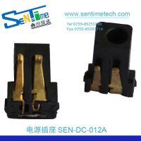DC电源插座两弹片式小型座子DC012A镀金_sentime