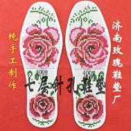 山东绣花鞋垫