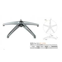 铝合金制品压铸厂 承接生产铝合金电脑支架 椅子脚