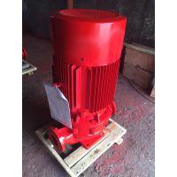 销售上海消防泵xbd8/45-125L单级喷淋泵xbd1.3/50-150.18.5kw