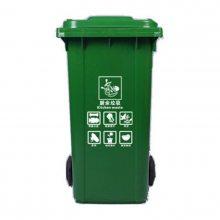 翻盖式垃圾桶哪里有卖 环保垃圾箱厂家