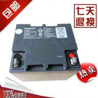 松下(Panasonic)免维护蓄电池 LC-P1238ST 12V38AH UPS电源专用