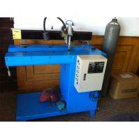 ZF-800自动氩弧直缝焊接机