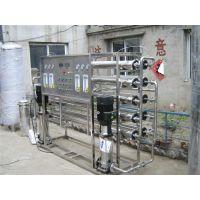 沈阳纯净水设备 工厂用超纯水设备 纯水机 化工厂纯水设备