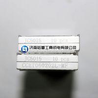 戴杰数控刀片CNMG120412-PG JC325V合金刀片