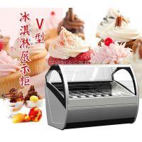 喜之洋V型冰淇淋展示柜 冰淇淋冷餐柜 卧式冷柜