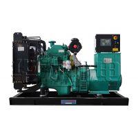 50千瓦康明斯发电机价格,康明斯柴油发电机组,厂家直销,现货供应