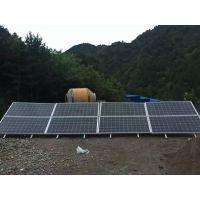 宁夏3kw太阳能发电系统 程浩太阳能(CH-GF-3KW )