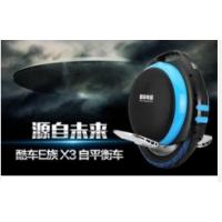纯电池国际快递,纯电池空运,深圳东邦让纯电池走出中国