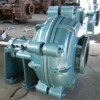 程跃泵业(图)|4e ah渣浆泵单吸离心泵|鸡西ah渣浆泵