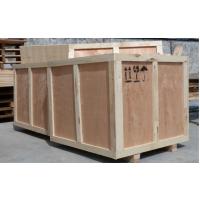 黄岛木箱厂家批发定做熏蒸证明出口