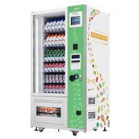 供应南海软件科技园售货机 一台自助售卖机多少钱 宝达饮料贩卖机厂家