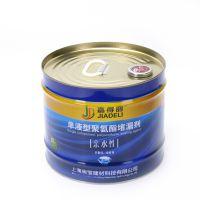 水性注浆液和油性注浆液如何区分-上海嘉得丽