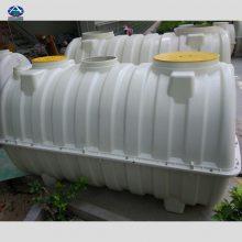 环保型玻璃钢化粪池 湖北SMC分体化粪池 1.5立方 【六强】
