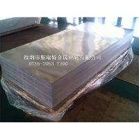 斯瑞特6061-T6铝板多少钱一公斤