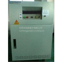三进三出变频电源40Hz-499Hz变频电源0-2000V电压连续可调变频电源