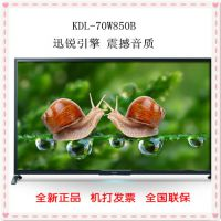 供应Sony/索尼 KDL-70W850B 70寸全高清3D液晶电视 2014新款