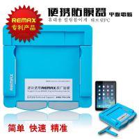 睿量 平板贴膜机 ipad贴膜工具 适合各种屏幕 手机美容器套装