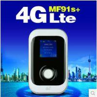 ZTE中兴MF91S移动4G无线路由器上网伴侣TD-LTE终端WIFI MF91S