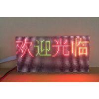 3.75表贴单色表贴f3.75双色单元板恒流单色led单元板