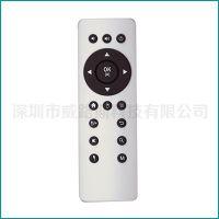 网络播放器、空气净化器、移动空调、风扇遥控器