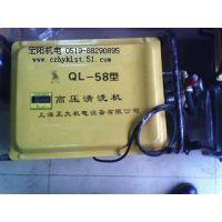 上海雄虎58型全铜高压清洗机