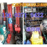 贵州安顺露天潜孔钻机贵州安顺露天打孔潜孔钻机-空压机销售