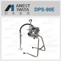 日本岩田气动隔膜泵DPS-90E(提供喷涂技术咨询)