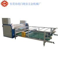 供应630*170多功能滚筒印花机 数码印花机 t恤印花机 布料印花机