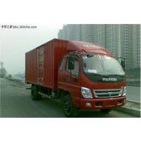 深圳市福田奥铃CTX康明斯发动机(ISF3.8)单排5.2米货车报价信息