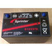 美国GNB蓄电池S12V370 报价 参数 质保三年