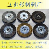 供应150*32曲丝平行钢丝轮 钢丝镀黄铜钢丝轮/辊 螺丝固定