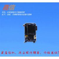 批发美国谷轮CR47KQ-TFD-240BN压缩机,谷轮3.5p空调制冷压缩机