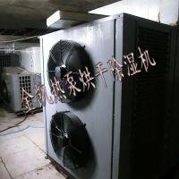 红薯粉条专用烘干机/粉丝烘干设备厂家/运行成本低/烘干效果好