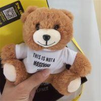 厂家直销 香港能量小熊移动电源 可爱手机通用型10000毫安移动电源