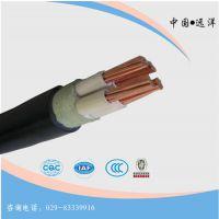 低烟无卤电缆、西安电线电缆、低烟无卤电缆