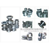 佛山厂家长期批发各种不锈钢焊管模具、轧辊 价格最低