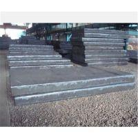 09cupcrni-a耐候钢出厂平板