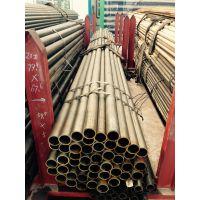 批发 45#精密无缝管、厚壁碳钢管、合金管、热镀锌无缝管价格优惠
